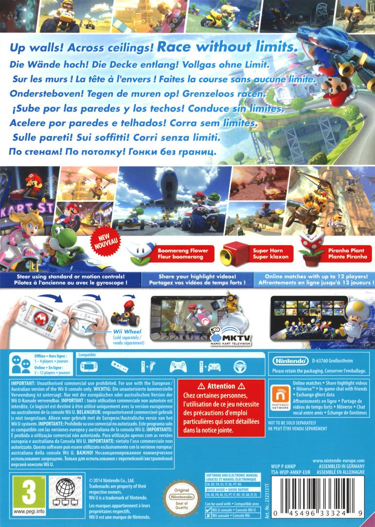 Mario Kart 8 WiiU backHQ (AMKP01)