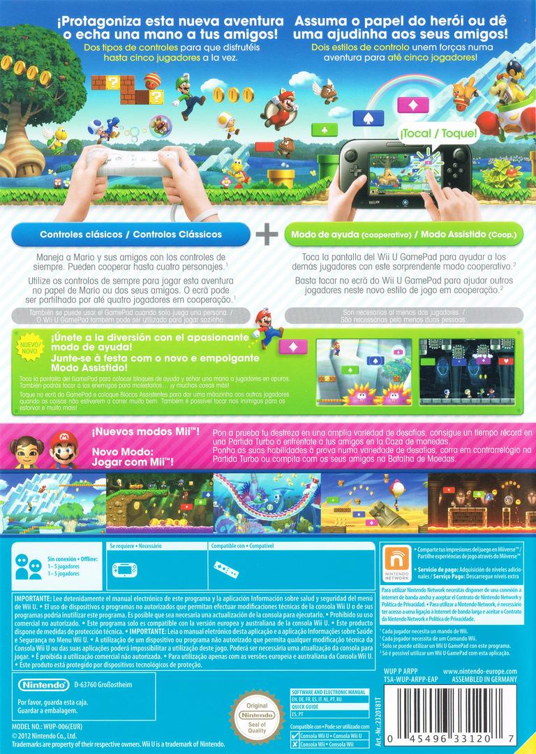 New Super Mario Bros. U WiiU backHQ (ARPP01)