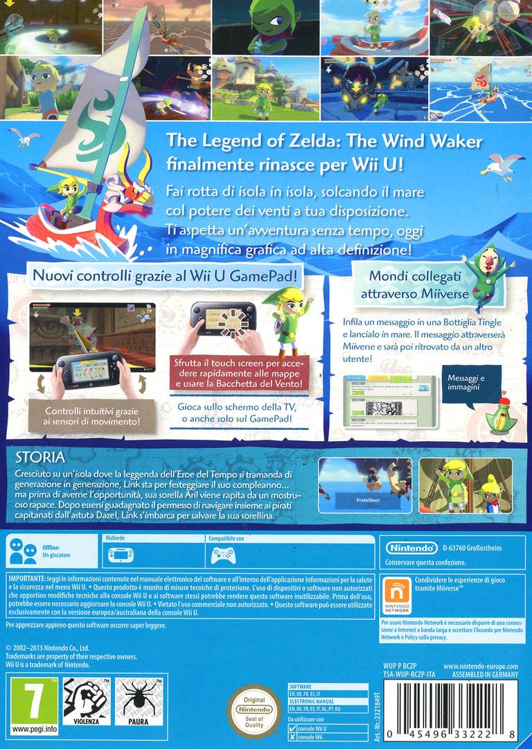 WiiU backHQ (BCZP01)