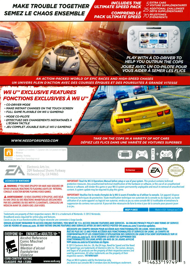 Need for Speed: Most Wanted U WiiU backHQ (ANSE69)