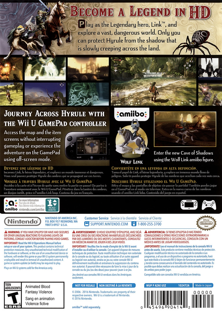The Legend of Zelda: Twilight Princess HD WiiU backHQ (AZAE01)