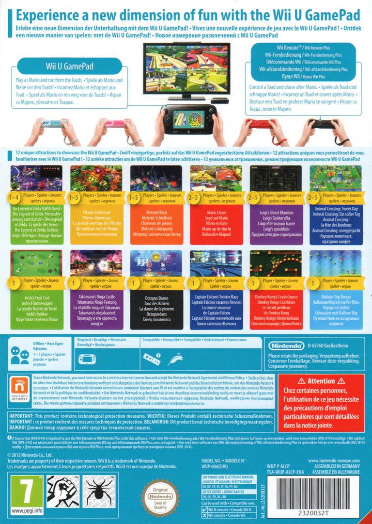 Nintendo Land WiiU backHQB (ALCP01)