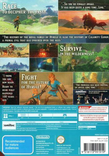 The Legend of Zelda: Breath of the Wild WiiU backM (ALZP01)