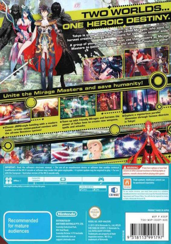 Tokyo Mirage Sessions #FE WiiU backM (ASEP01)