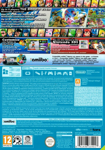 Super Smash Bros. for Wii U WiiU backM (AXFP01)