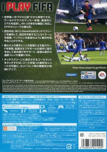 FIFA 13 ワールドクラス サッカー WiiU backM (AF3J13)