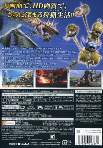 モンスターハンター3(トライ)G HD Ver. WiiU backM (AHDJ08)