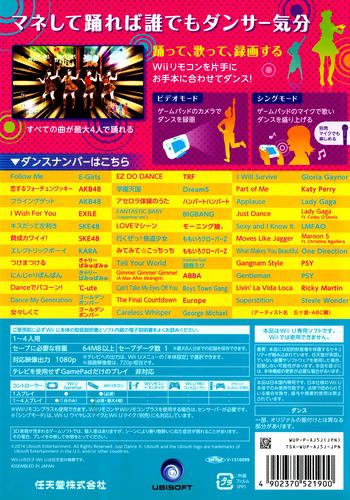 Aj5j01 Just Dance Wii U