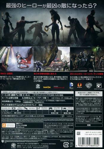 インジャスティス:神々(ヒーロー)の激突 WiiU backM (AJSJWR)
