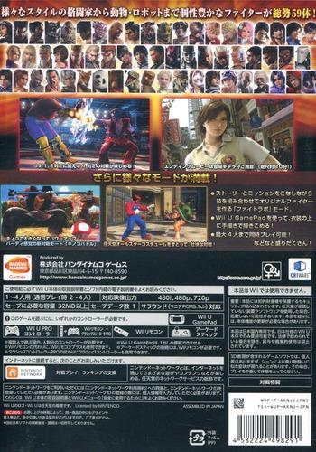 鉄拳タッグトーナメント2 Wii U エディション WiiU backM (AKNJAF)