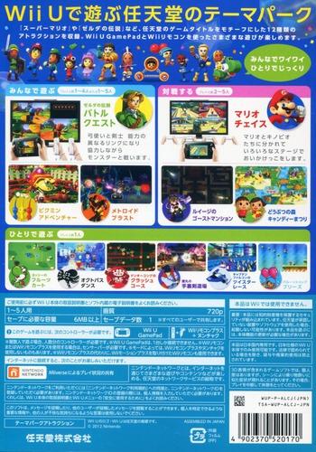 Nintendo Land WiiU backM (ALCJ01)