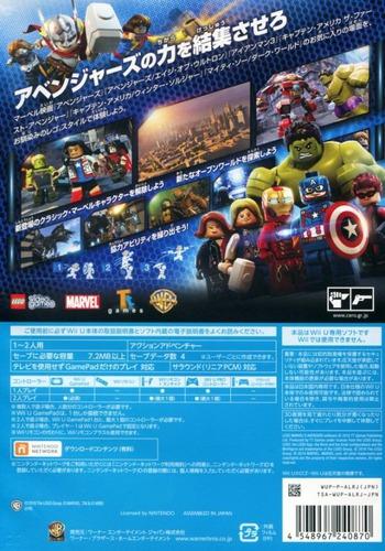 LEGO マーベル アベンジャーズ WiiU backM (ALRJWR)
