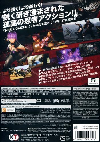 NINJA GAIDEN 3: Razor's Edge WiiU backM (ANGJC8)
