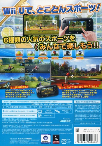スポーツコネクション WiiU backM (ASPJ41)