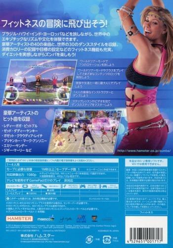ズンバ フィットネス ワールドパーティ WiiU backM (AZBJ5G)