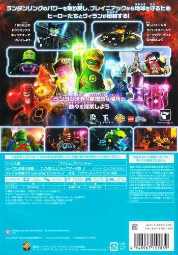 LEGO バットマン3 ザ・ゲーム ゴッサムから宇宙へ WiiU backM (BTMJWR)
