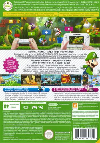 WiiU backM (ARSP01)