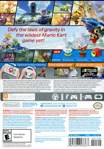 Mario Kart 8 WiiU backM (AMKE01)