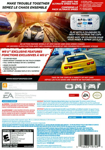 Need for Speed: Most Wanted U WiiU backM (ANSE69)