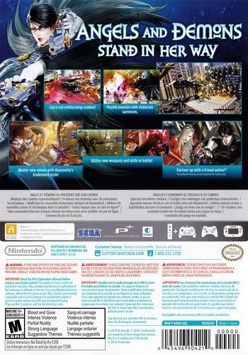 Bayonetta 2 WiiU backM (AQUE01)