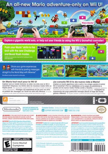 New Super Mario Bros. U WiiU backM (ARPE01)
