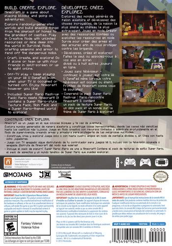 Minecraft: Wii U Edition WiiU backM (AUMEDU)