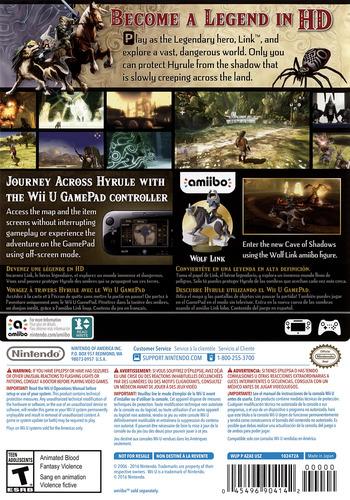 The Legend of Zelda: Twilight Princess HD WiiU backM (AZAE01)