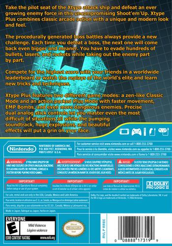 XType+ WiiU backM (WEXE)