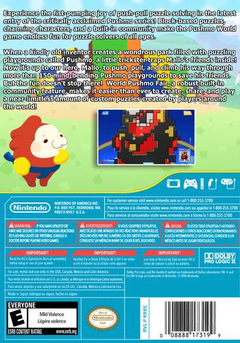 Pushmo World WiiU backM (WKEE)