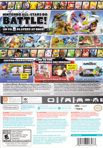 Super Smash Bros. for Wii U WiiU backMB (AXFE01)