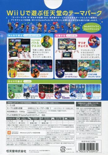 Nintendo Land WiiU backMB2 (ALCJ01)