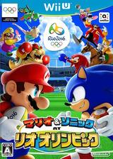 マリオ&ソニック AT リオオリンピック WiiU cover (ABJJ01)