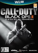 コール オブ デューティ ブラックオプスII (吹き替え版) WiiU cover (AECJ52)