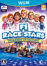 F1 RACE STARS POWERED UP EDITION WiiU cover (AF9J36)