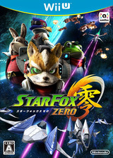 スターフォックス ゼロ WiiU cover (AFXJ01)