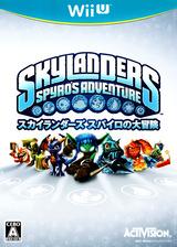 スカイランダーズ スパイロの大冒険 WiiU cover (AS7JGD)