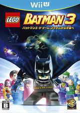 LEGO バットマン3 ザ・ゲーム ゴッサムから宇宙へ WiiU cover (BTMJWR)