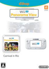 リオでカーニバル! eShop cover (WBRJ)