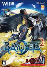 ベヨネッタ2 WiiU cover (AQUJ01)