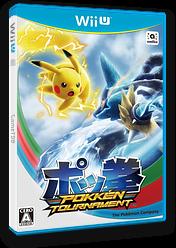 ポッ拳 POKKÉN TOURNAMENT WiiU cover (APKJ2P)