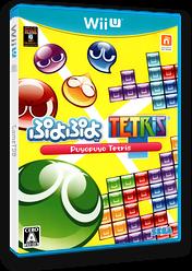 ぷよぷよテトリス WiiU cover (APTJ8P)