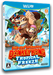 ドンキーコングトロピカルフリーズ WiiU cover (ARKJ01)