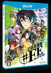 幻影異聞録シャープエフイー WiiU cover (ASEJ01)
