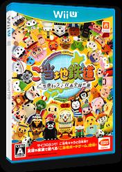 ご当地鉄道 ~ご当地キャラと日本全国の旅~ WiiU cover (BLTJAF)