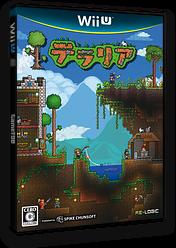 テラリア WiiU cover (BTXJ91)