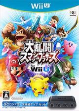 大乱闘スマッシュブラザーズ for Wii U WiiU cover (AXFJ01)