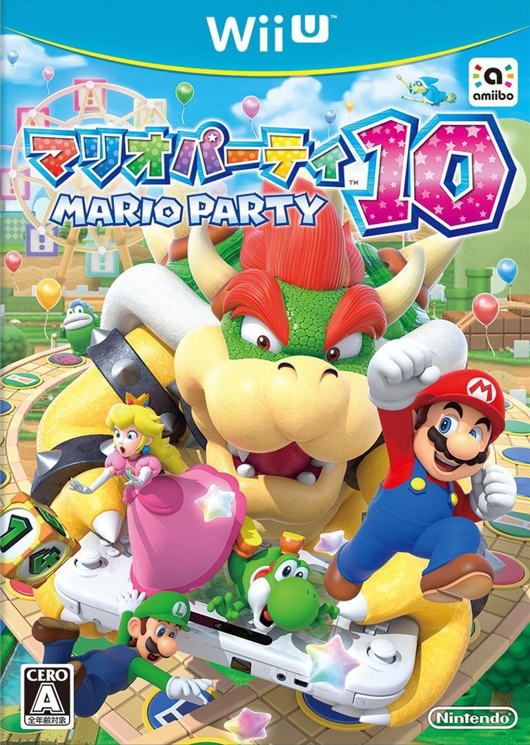 マリオパーティ10 WiiU coverHQ (ABAJ01)