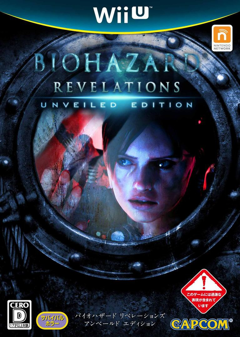 バイオハザード リベレーションズ アンベールド エディション WiiU coverHQ (ABHJ08)