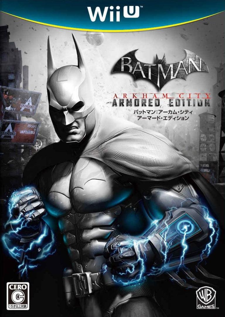 バットマン:アーカム・シティ アーマード・エディション WiiU coverHQ (ABTJWR)