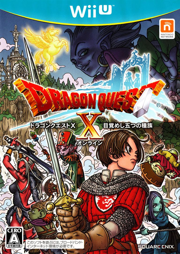 ドラゴンクエストX 目覚めし五つの種族 オンライン WiiU coverHQ (ADQJGD)